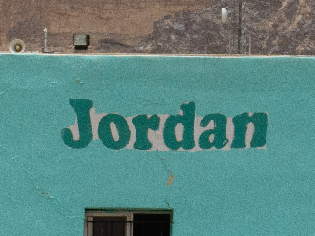 Blog: Israel, Jordan and Israel trip – Part 2!