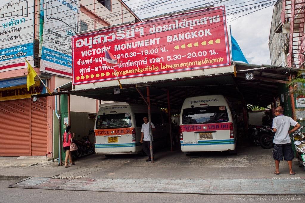 how to get from bangkok to maeklong©thewholeworldisaplayground
