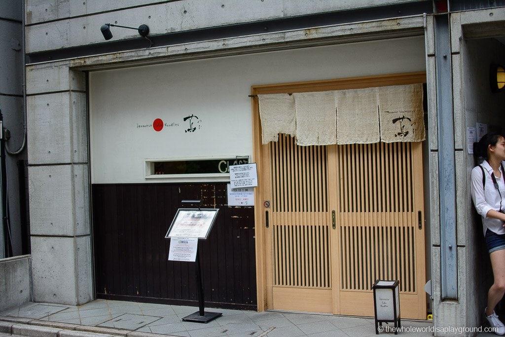 How to Michelin Star Ramen Tsuta Tokyo-3