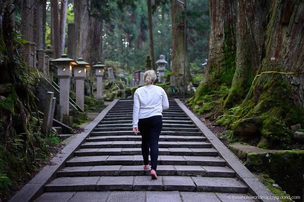 How To Get to Mount Koya from Tokyo, Osaka, Kyoto and Nara ...