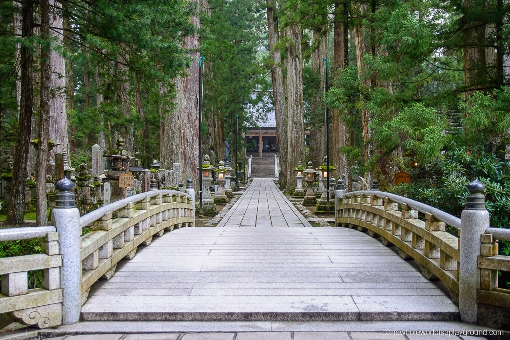 Visting Okunoin Cemetery, Mount Koya, Japan  the whole ...