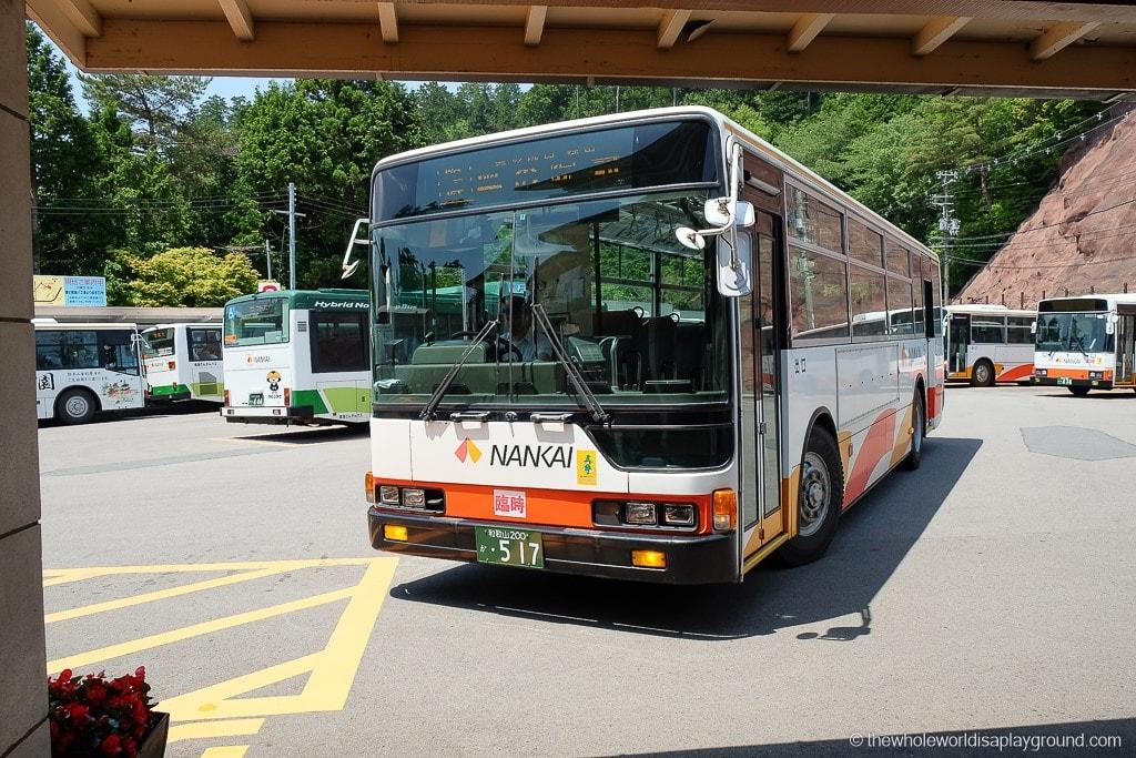 Japan How to Get to Mount Koya-16