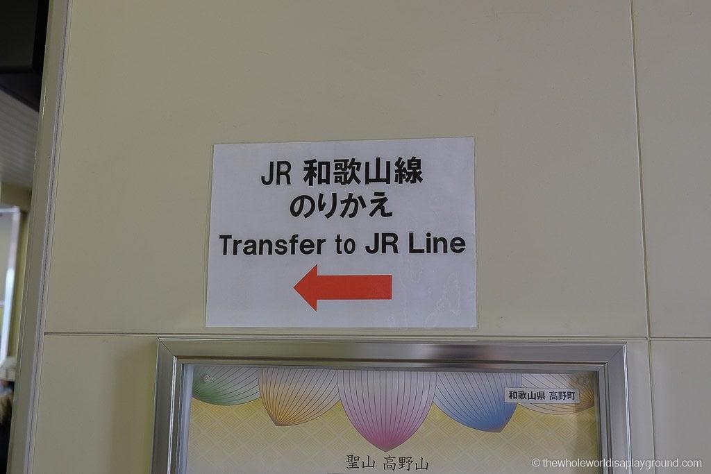 Japan How to Get to Mount Koya-20