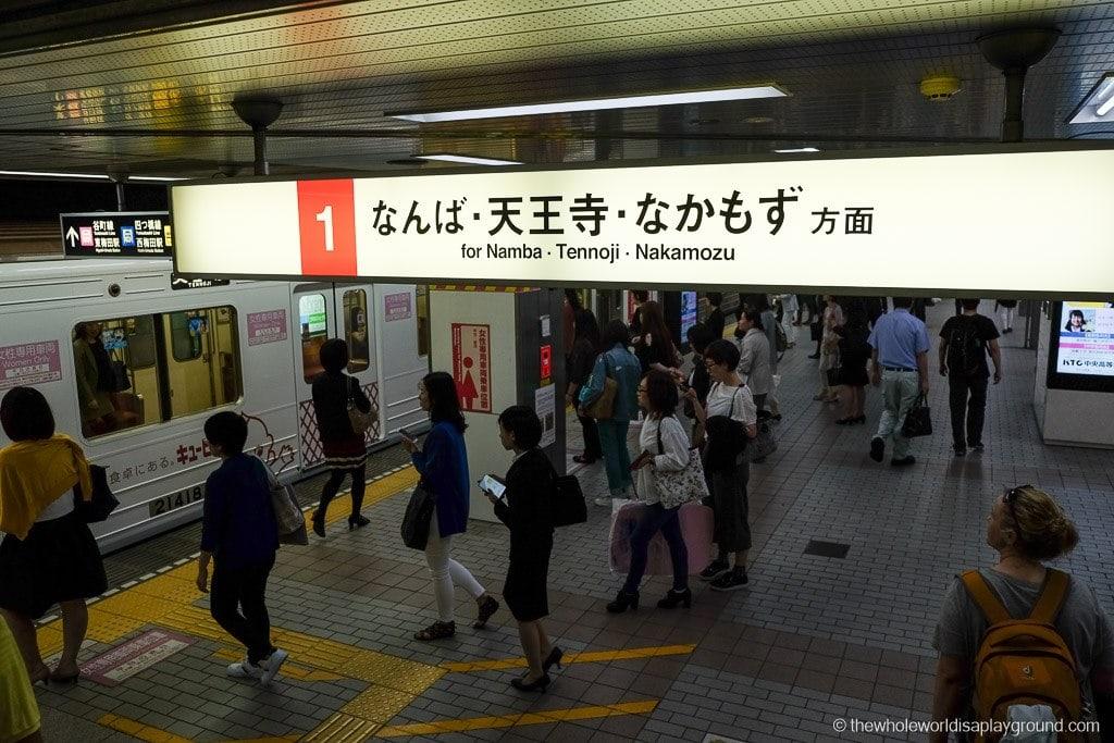 Japan How to Get to Mount Koya-6