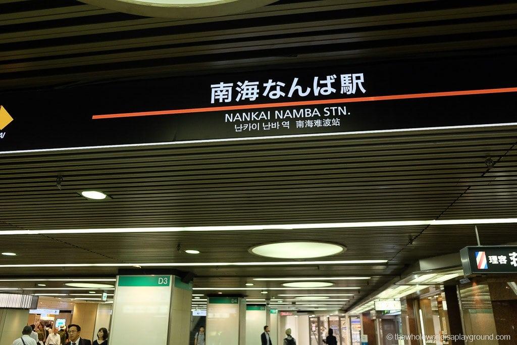 Japan How to Get to Mount Koya-7