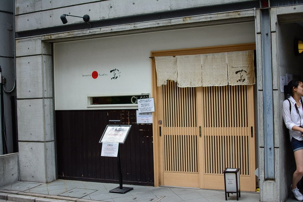 Front of the Tsuta Ramen Shop