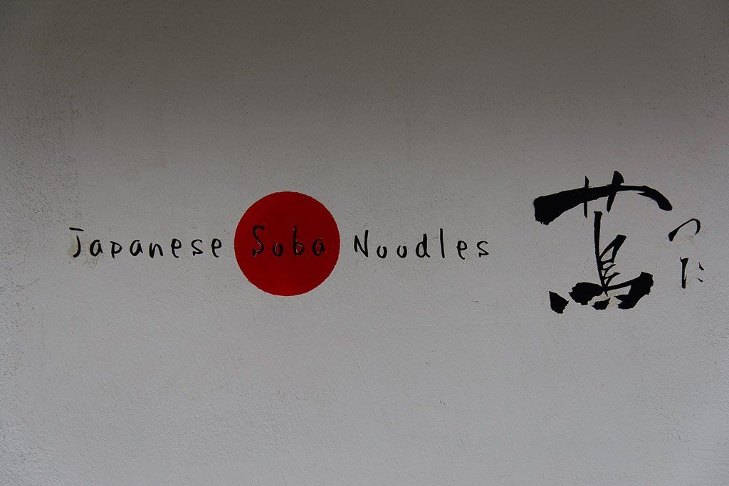 Japan Eat Tsuta Ramen Michelin Star-8