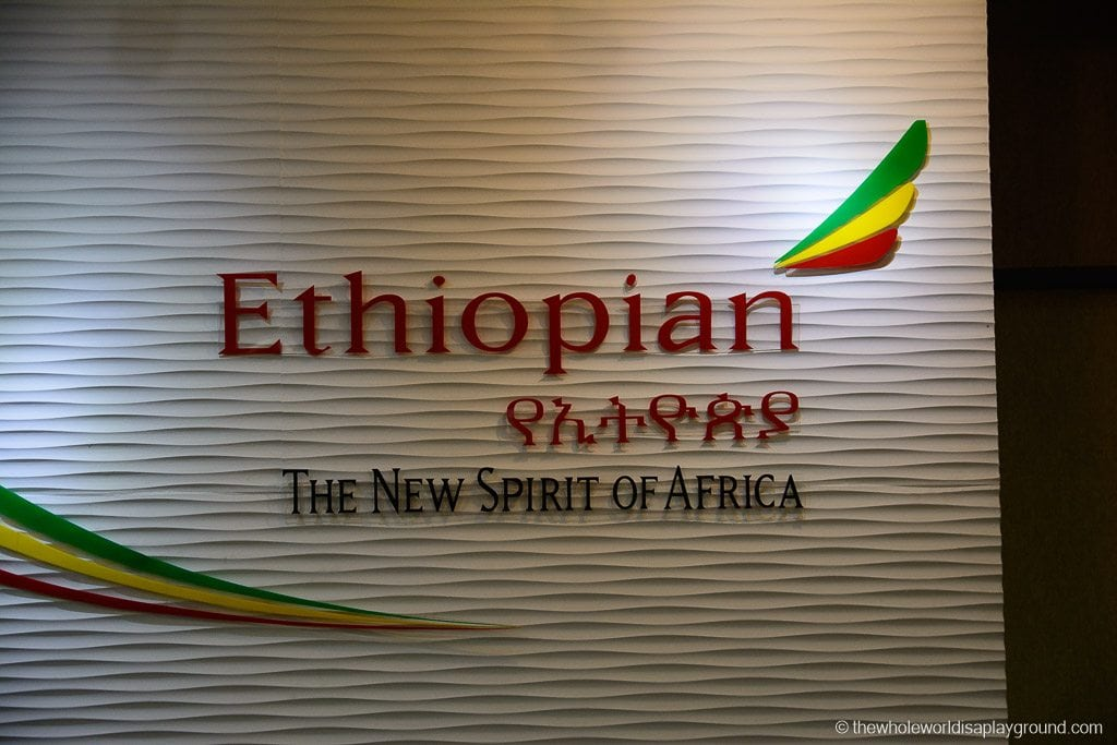 Ethiopian Airlines Lounge Addis Ababa-2