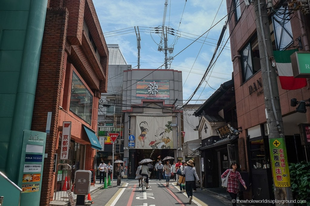 Japan things to do in Kyoto-13