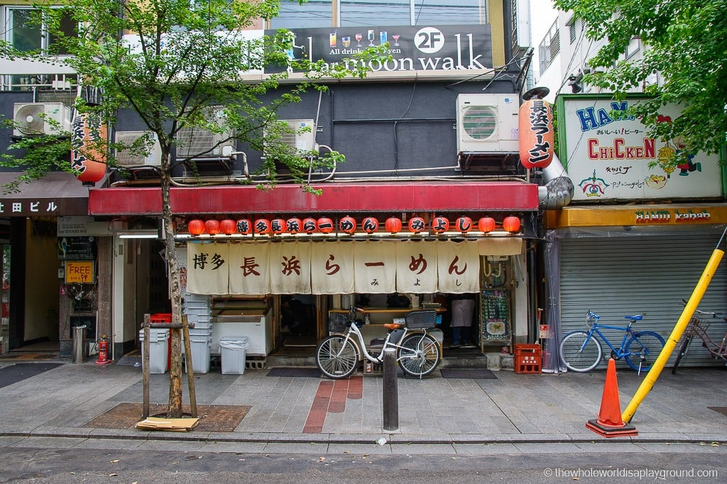 Japan things to do in Kyoto-14