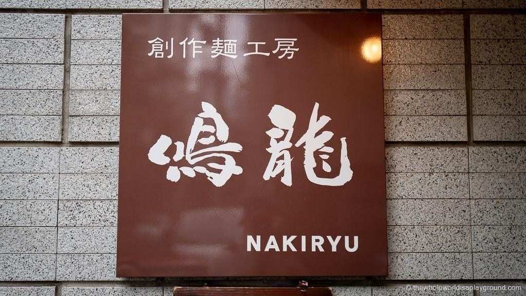 How to eat at Nakiryu,Tokyo: Michelin Star Ramen!