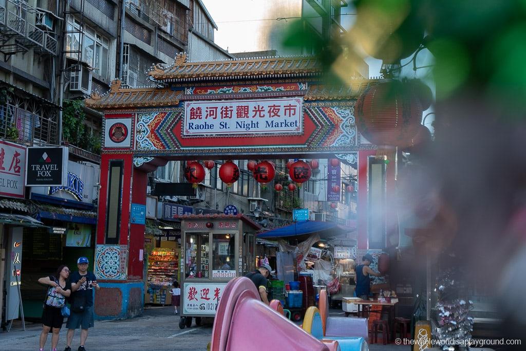 Taipei Itinerary Raohe Night Market