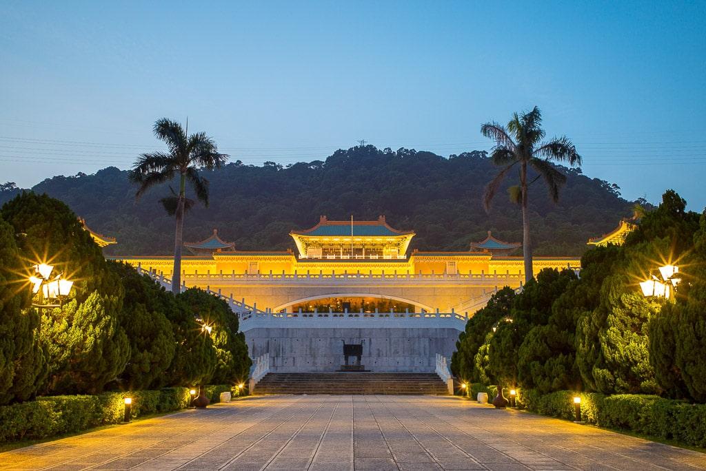 Taipei Itinerary National Palace Musuem