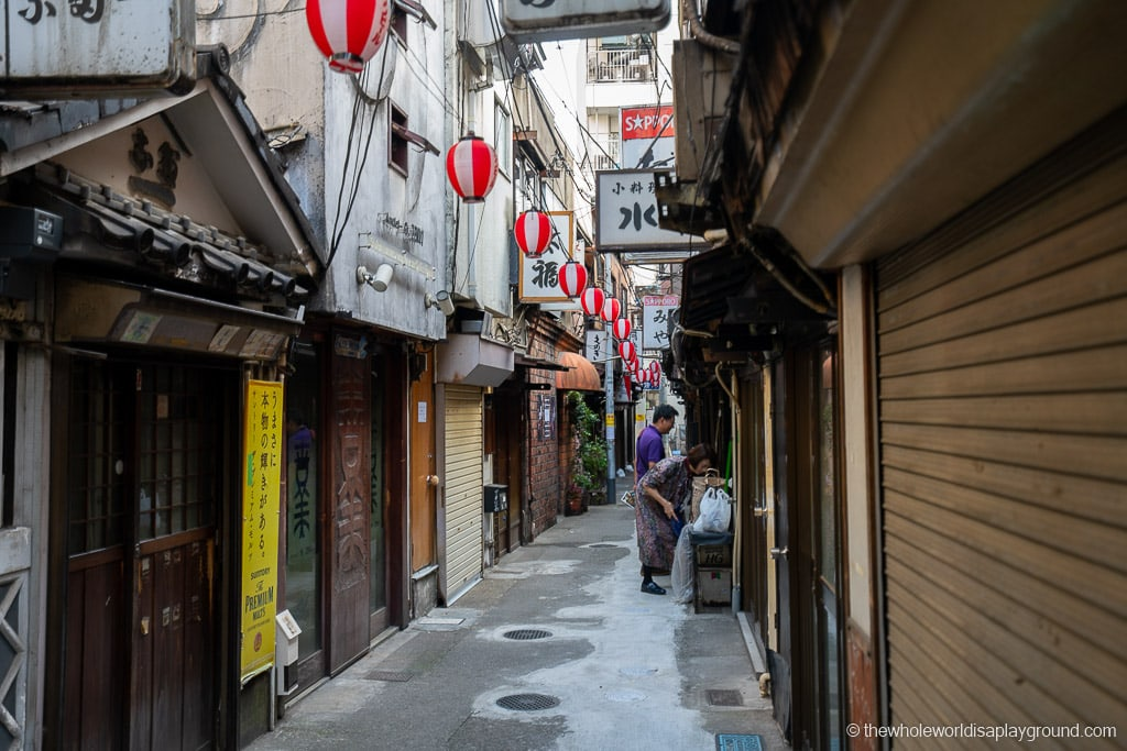 Drunkards Alley best things to do in Shibuya