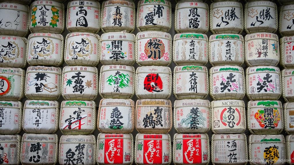 Meiji Shrine things to do in Shibuya